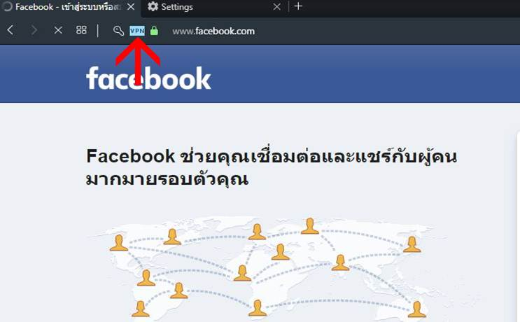 How To Use Free Vpn On Opera Browser